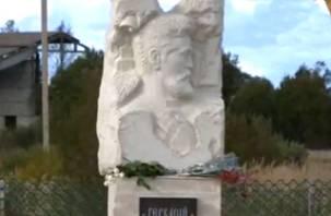 В Смоленской области появился памятник забытому поэту