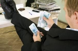 Смолянин хотел обмануть директора фирмы на миллион рублей