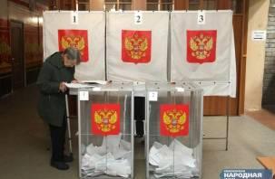 В Смоленской области стартовал единый день голосования