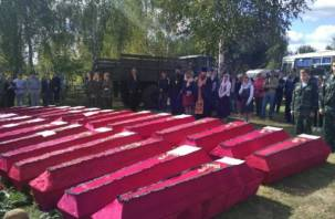 В Ярцеве прошло перезахоронение останков воинов Красной армии