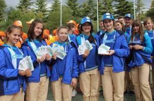 Школьники из Смоленска стали участниками тематической смены Артека
