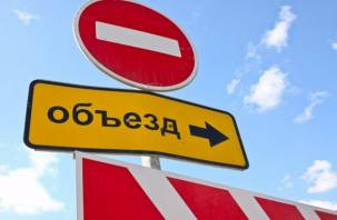 В Смоленске в связи с проведением ярмарки перекроют дороги
