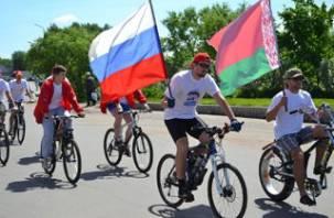 В Смоленске пройдет юбилейный велопробег Союзного государства