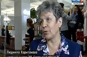 Смолянка принимает участие во Всероссийском съезде сельских учителей