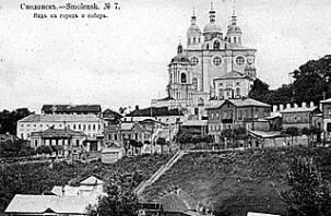 В Москве пройдет лекция об архитектуре Смоленска