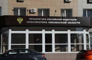 Слишком мягкий приговор Данилову не удовлетворил надзорный орган