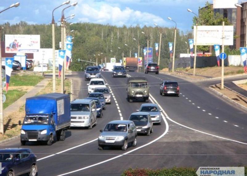 Проспект Строителей в Смоленске доделают только к октябрю