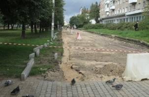 В Смоленске начался ремонт улицы Октябрьской Революции