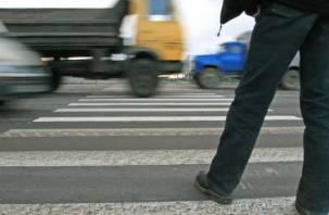 В Смоленской области за один день сбиты четыре пешехода