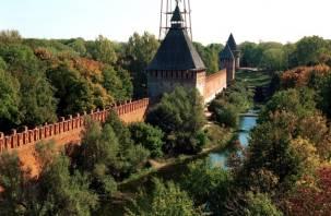Смоленск стал самым дешевым городом для путешествий в сентябре