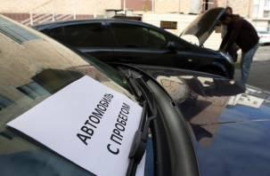 Смоляне стали чаще покупать подержанные автомобили