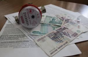 Смоленские пенсионеры накопили 120 тысяч долга за коммунальные услуги