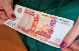 Смолянка расплатилась с долгом купюрой «банка приколов»