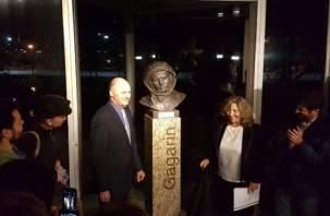 В Аргентине установили памятник Гагарину