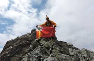 Флаг Смоленска побывал на пяти вершинах Кавказских гор
