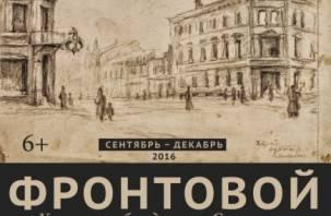 В Смоленске открывается выставка фронтового рисунка