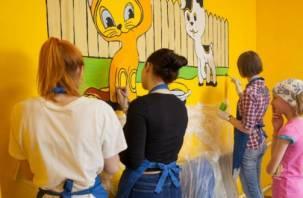 Волонтёры раскрасят детский дом под Смоленском