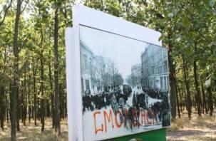 На одесском мемориале вспомнили о Смоленске
