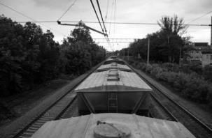 Селфи на цистерне грузового поезда окончилось реанимацией