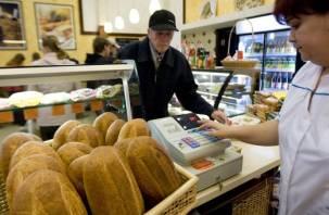 В Смоленской области взлетели цены на продукты