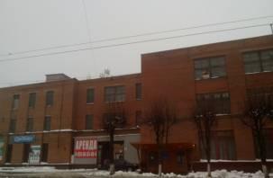 Что будет на месте проданного в Смоленске завода холодильников?