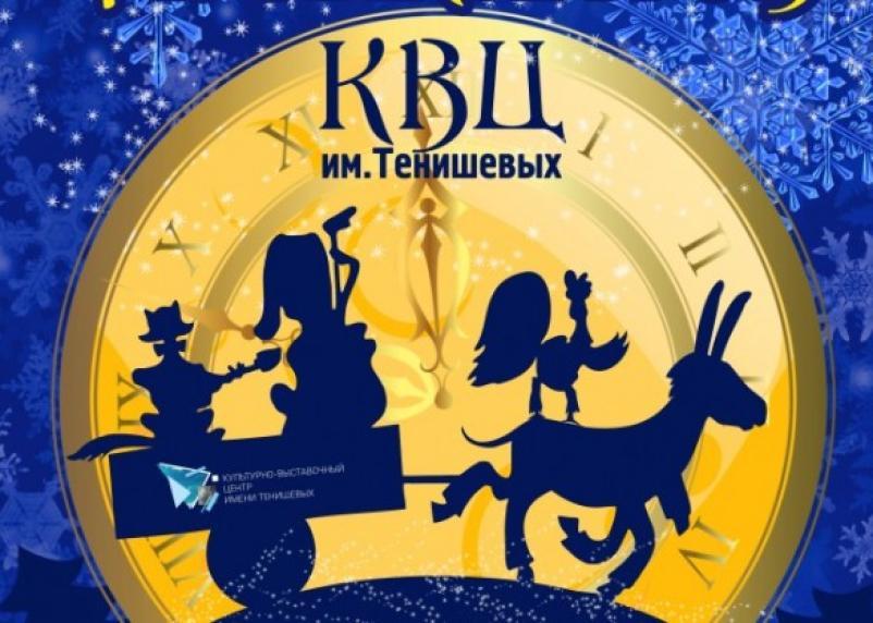 Смоленских детей приглашают на «Новогодние приключения Бременских музыкантов»