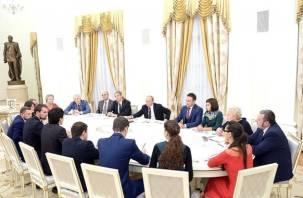 Учитель из Смоленска поговорил с Путиным