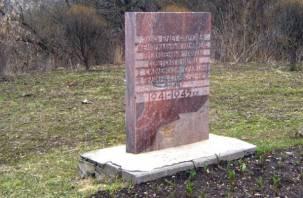 В Смоленске на улице Ногина памятник все-таки будет