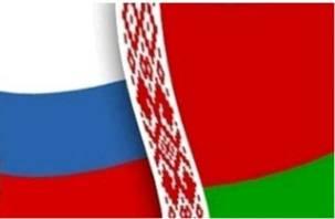 В Смоленске прошла конференция по российско-белорусскому приграничью