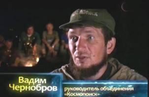 В Смоленск приедет известный уфолог Вадим Чернобров