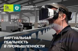 Смоленские разработчики представят инновационные технологии в Сколково