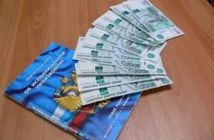 Приставы вернули смолянам миллионные долги по зарплате
