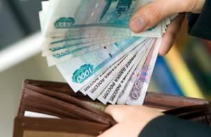Зарплаты россиянам теперь должны платить по-новому