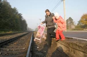 Смоляне стали реже гибнуть на железной дороге