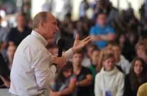 Смоленские активисты рассчитывают встретиться с Владимиром Путиным