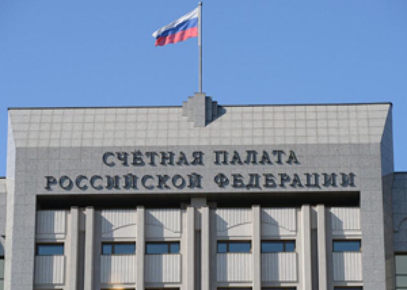 Счетная палата РФ сообщает, что в Смоленской области обижают детей-сирот