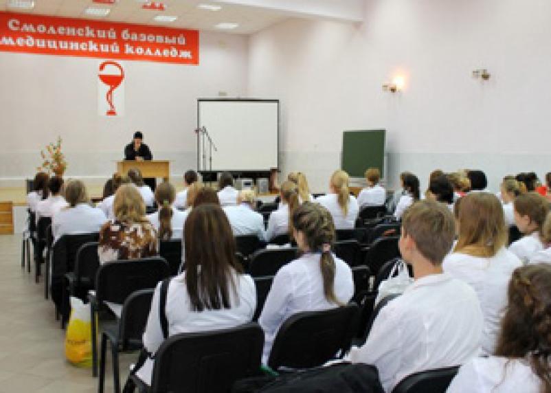В Смоленске священник провел беседу с будущими медиками