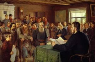 Что читали в Смоленской области сто лет назад