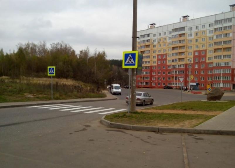 В Смоленске на Королёвке появился новый пешеходный переход