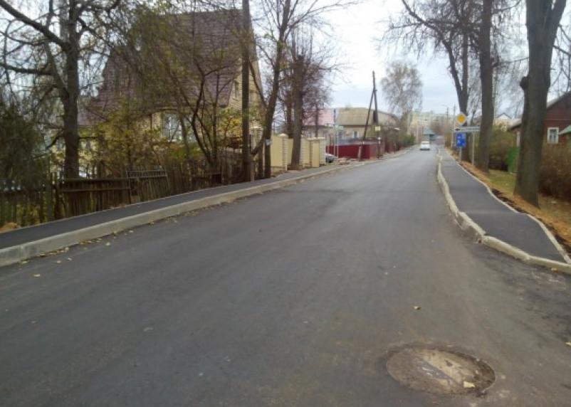 Одной «дорогой смерти» в Смоленске стало меньше
