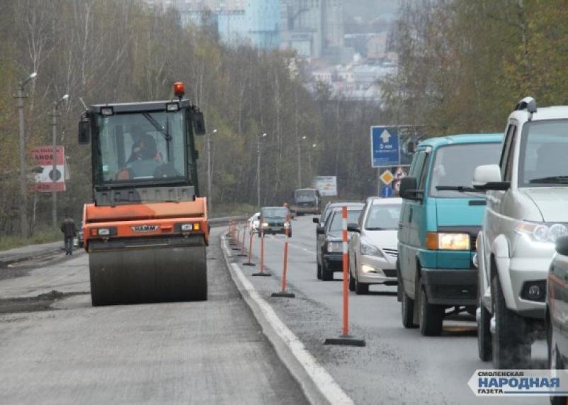 В Смоленске начался ремонт Верхнего Волока. Фоторепортаж