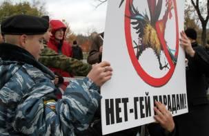 Смоляне подписывают петицию против гей-парада