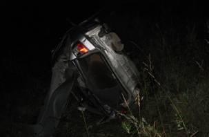В Монастырщинском районе в ДТП пострадали три человека