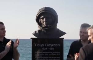 В Греции установили памятник Юрию Гагарину