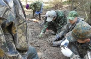 Останки погибшего смолянина — телеграфиста бронепоезда опознали в Карелии