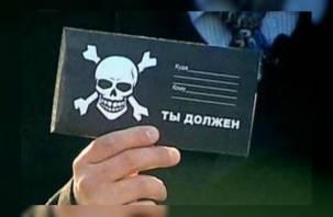Министерство финансов прислало «черную метку» смоленскому губернатору