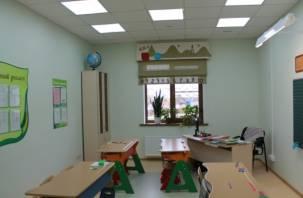 В Смоленской области откроют школу-интернат для одарённых детей