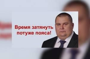 Щедрость губернатора Островского тянет на миллионы рублей