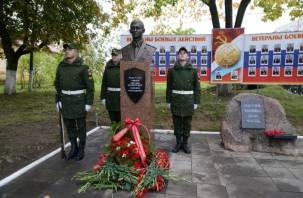 В Смоленске увековечили память Героя России, погибшего в Сирии