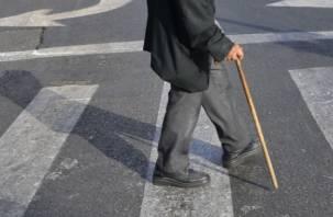 В Гагаринском районе «Газель» сбила 80-летнего мужчину